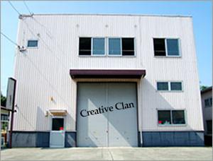 クリエイティブクラン本社オフィス